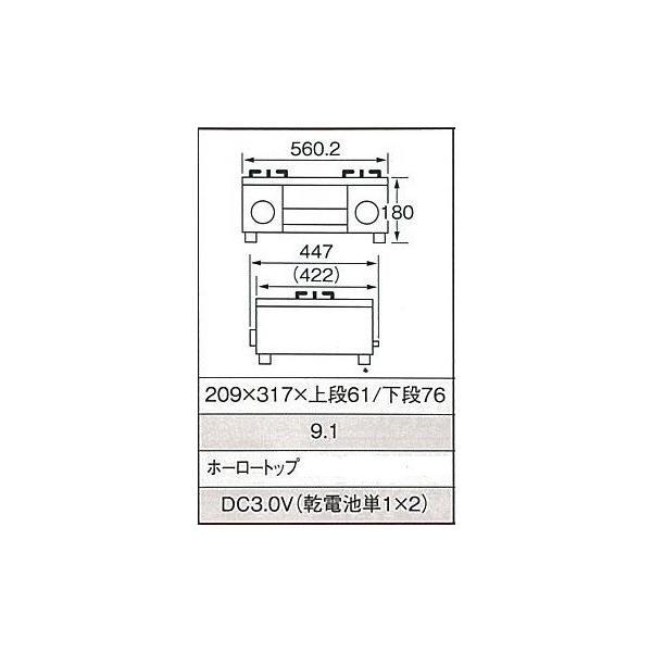 パロマ あんしんコンロ コンパクトガステーブル IC-S37-L(左強火) LP(プロパン)|livingheart|09