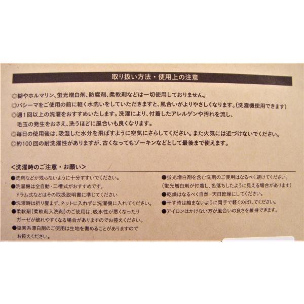 (pasima)パシーマ の まくらカバー【サイズ】約46cm×68cm livinglifekodama 04