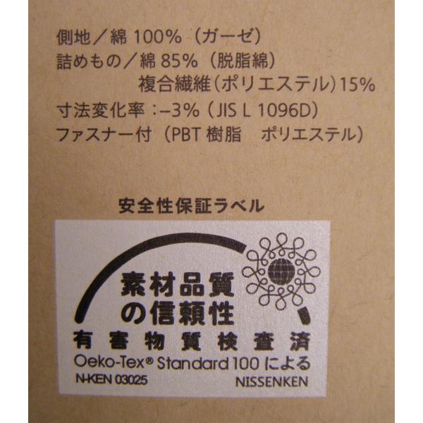 (pasima)パシーマ の まくらカバー【サイズ】約46cm×68cm livinglifekodama 05