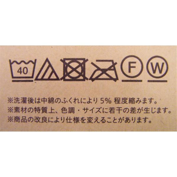 (pasima)パシーマ の まくらカバー【サイズ】約46cm×68cm livinglifekodama 06