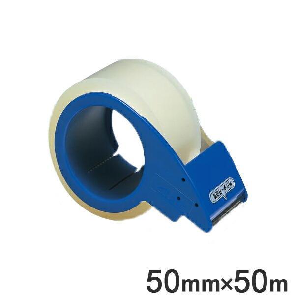 梱包テープ クリアテープ カッター付 透明テープ 50m 梱包 テープ ( 梱包用 クリア 透明 カッター ガムテープ )