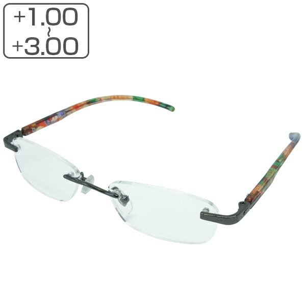 老眼鏡 シニアグラス フチなし メンズ レディース リーディンググラス 軽量 ( 男性 女性 男女兼用 リムレス 縁なし )
