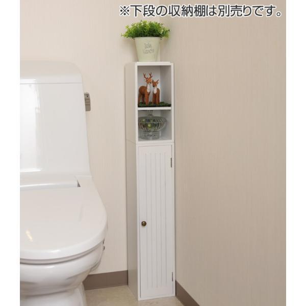 トイレ収納 スタッキングdeトイレ収納オープン トイレ用品 収納
