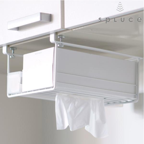 戸棚下収納SPLUCE吊棚ラックラップホルダー(キッチン収納吊り戸棚収納キッチン収納)