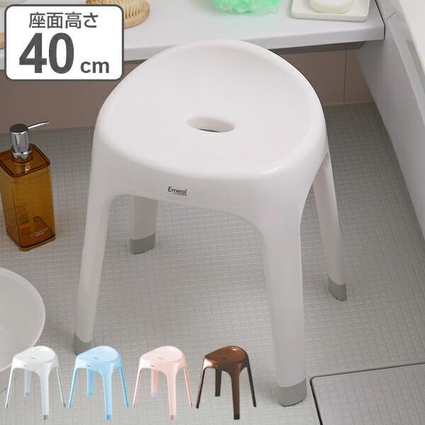 風呂イス バスチェアー エミール Emeal S40 高さ40cm ( 風呂椅子 風呂いす バスチェア )