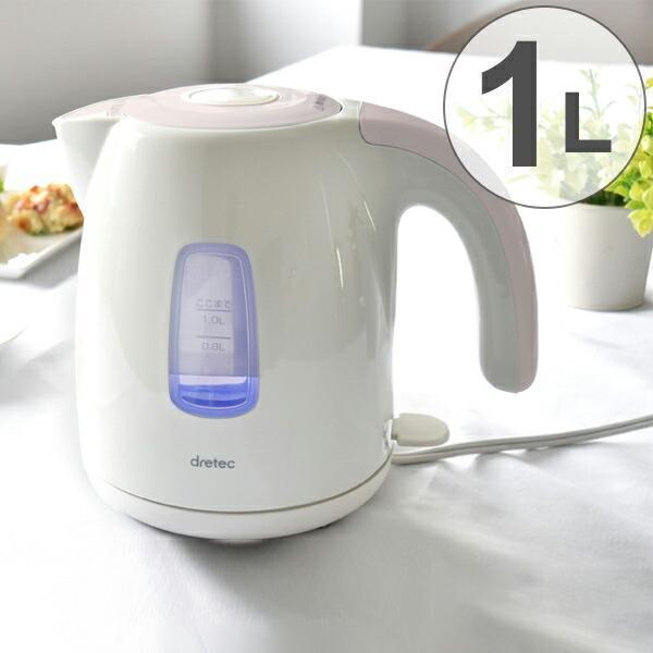 電気ケトル 1.0L ピンク ( 電気ポット 湯沸しポット 湯沸し器 ...