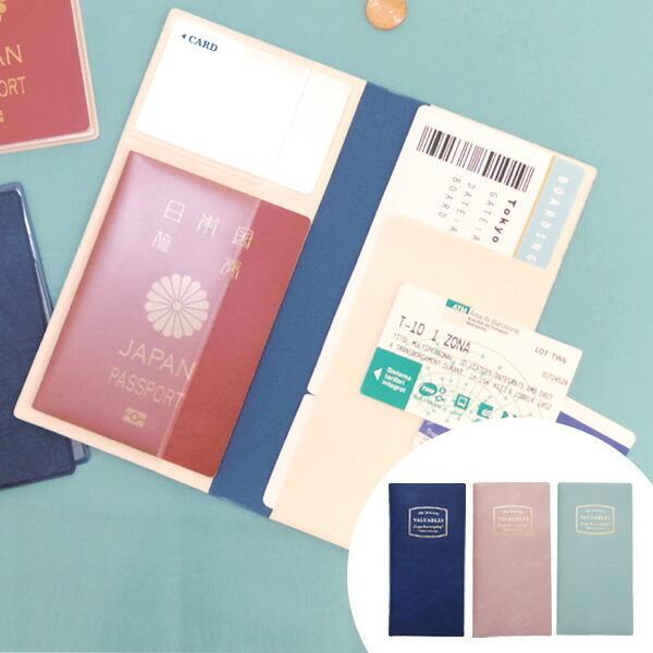 チケットケース パスポートケース 貴重品入れ ( トラベルグッズ パスポートカバー オーガナイザー )