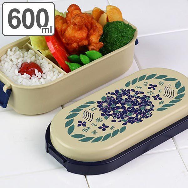 お弁当箱 ジェルクール ドーム型 なりゆきサーカス シング M 1段 600ml 保冷剤一体型 ( ランチボックス 弁当箱 日本製 )
