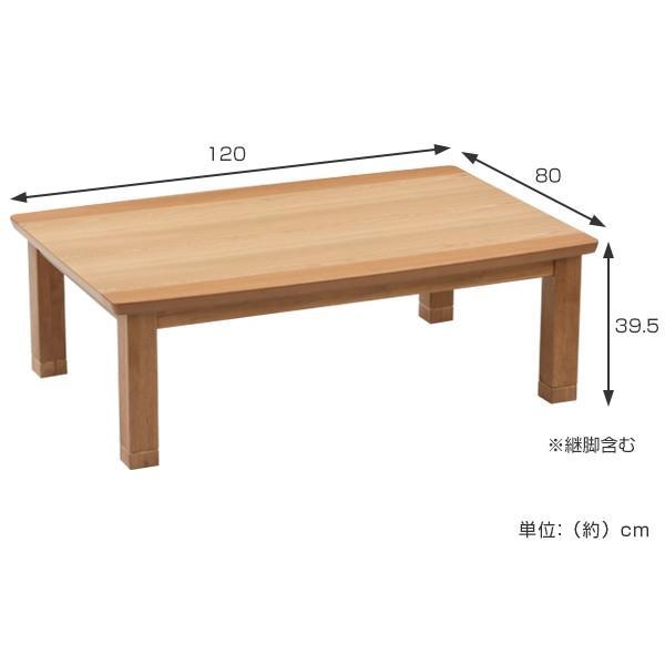 家具調こたつ 座卓 天然木 突板仕上げ 和モダン ハスラー 幅120cm ( こたつ コタツ コタツテーブル ローテーブル )