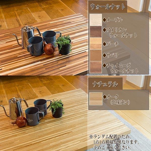家具調こたつ リビングコタツ 寄木風 ルーン 幅150cm ( コタツ 炬燵 ローテーブル デスク こたつテーブル )