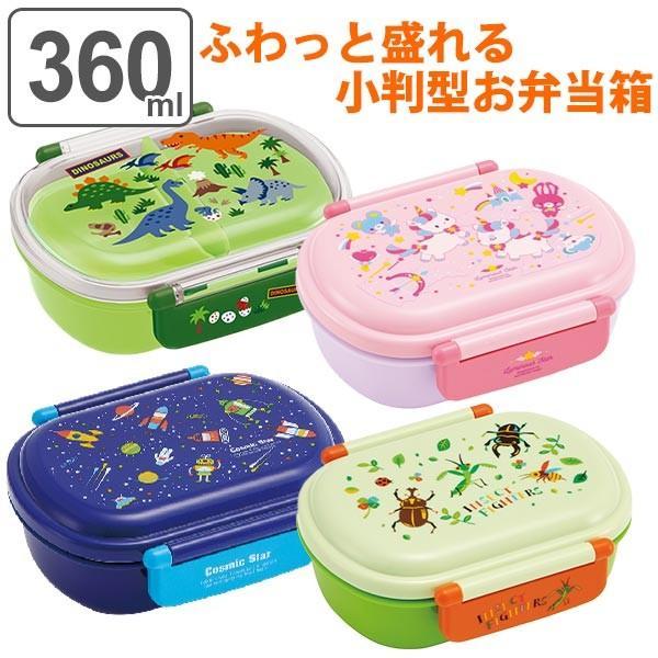 箱 弁当 幼稚園 お 子どもの幼稚園のお弁当事情。用意する頻度やお弁当箱の選び方など|子育て情報メディア「KIDSNA(キズナ)」