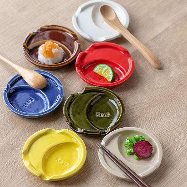 箸置き 小皿 付き おしゃれ ポップカラー はしおき 陶器 食器 日本製 ( カトラリーレスト 皿 食洗機対応 箸置 薬味 豆皿 箸休め )