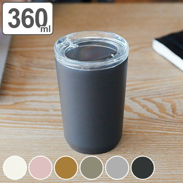 キントー KINTO タンブラー 360ml 保温 保冷 蓋付き TO GO TUMBLER ( コップ マグ ステンレス製 カップ 2重構造 コーヒー )