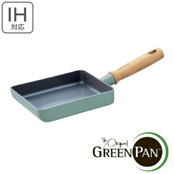 卵焼き フライパン IH対応 グリーンパン GREEN PAN MAY FLOWER メイフラワー エッグパン ( ガス火対応 卵焼き器 玉子焼き器 )