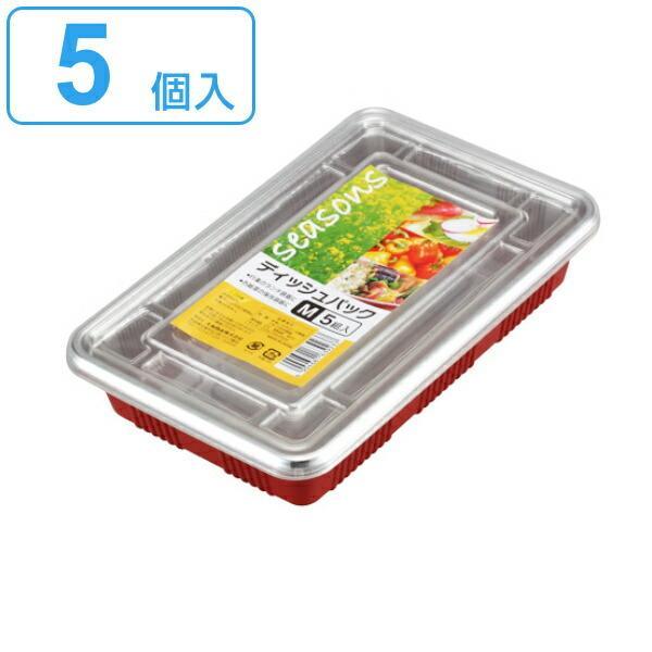 使い捨て容器 ディッシュパック M 5個入 21×13.3×3.5cm ( プラスチック容器 クリアパック パック 容器 使い捨て )