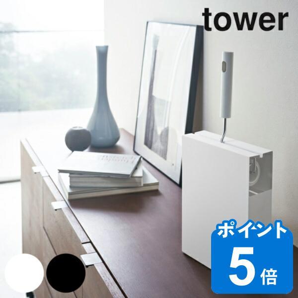 カーペットクリーナースタンド タワー tower 粘着クリーナー 収納 スペアテープ収納 ハンディークリーナー ( 粘着テープ ケース スタンド )
