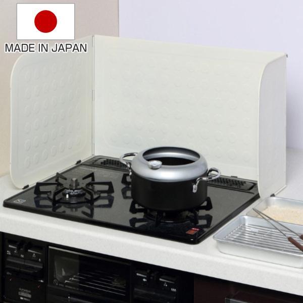 レンジガードL字型ベラスコートシステムキッチン用汚れが落ちる(コンロガードコンロカバーコンロ用カバー油はね防止油はねガードコンロ