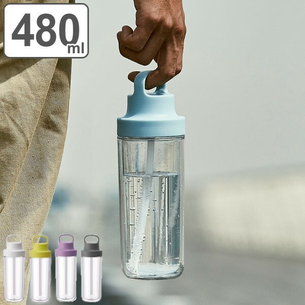 キントー KINTO 水筒 TO GO BOTTLE 二重構造 ハンドル付 480ml ( プラボトル ストロー付き マイボトル 食洗機対応 プラスチック )