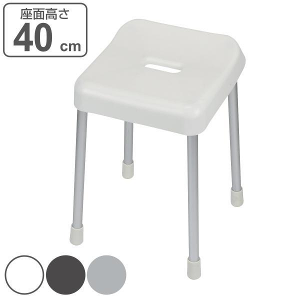 風呂イス 40cm スタイルピュア バススツール 風呂椅子 40 ( 風呂いす バスチェア 腰かけ 4本脚 )