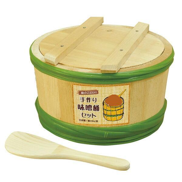 味噌樽 1.5Kg用 手作り味噌 熟成桶 木製 しゃもじ付き ( みそ樽 味噌容器 みそ容器 )