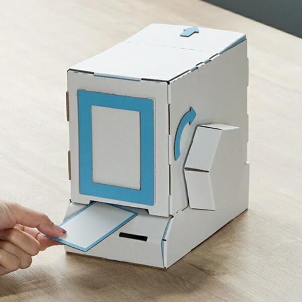 ダンボール おもちゃ カード販売機 WOWシリーズ 工作 組立 ( 工作キット ペパークラフト ペーパーアート キット 券売機 貯金箱 )