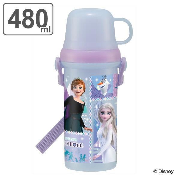 水筒 直飲み コップ 2way プラスチック アナと雪の女王 480ml キッズ ( アナ雪 食洗機対応 すいとう ランチグッズ )