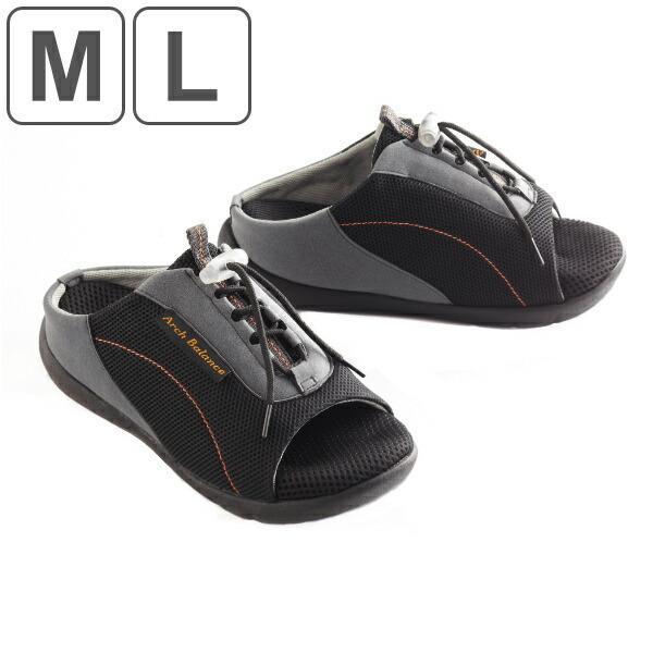 スニーカー 靴 勝野式 Dr.アーチスニーカー ブラック Mサイズ Lサイズ ( アーチスリッパ 健康サンダル サンダル )