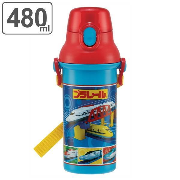 水筒 抗菌 プラスチック 直飲み プラレール 軽量 480ml キッズ ( 乗り物 新幹線 食洗機対応 直のみ すいとう 子供 )