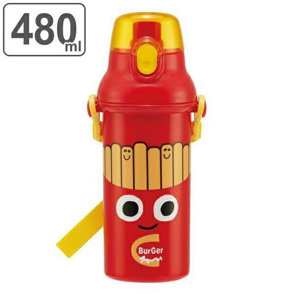 水筒 抗菌 直飲み プラボトル バーガーコンクス ポテト 480ml 子供 ( 食洗機対応 プラスチック AG 抗菌加工 軽量 キッズ )