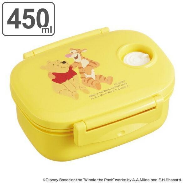 保存容器 真空容器 くまのプーさん ブルームス 450ml ( 真空保存容器 フードストッカー フードコンテナ プラスチック プラスチック容器 真空 密封容器 )