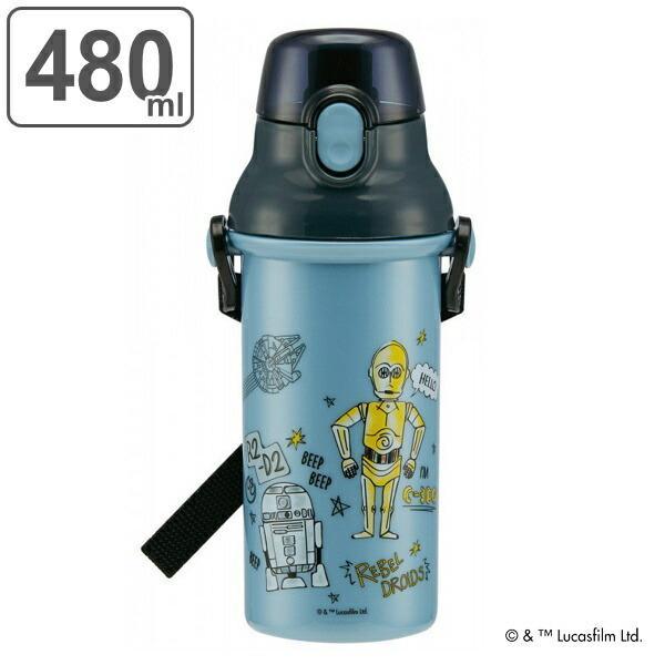水筒 直飲み プラスチック スターウォーズ DOODLES 480ml 子供 ( STARWARS 食洗機対応 プラワンタッチボトル 直のみ すいとう キッズ )