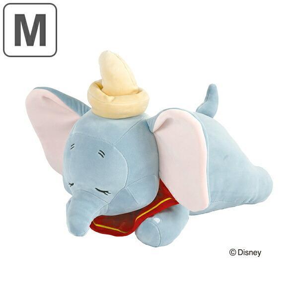抱き枕 ダンボ Mサイズ クッション ディズニー ( ぬいぐるみ 抱きまくら だきまくら キャラクター 可愛い )