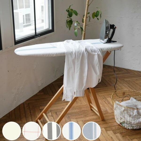 アイロン台 スタンド式 BIERTA Ironing Board Lサイズ ( アイロン 台 高さ調節 アイロンボード 脚付き L )