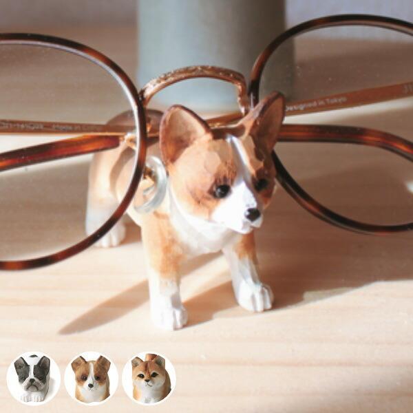 眼鏡スタンド 犬 木製 インテリア 小物 ( メガネスタンド めがねスタンド メガネ置き 眼鏡収納 眼鏡ホルダー )
