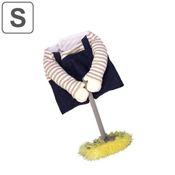 ペット 服 なりきり服 モップがけ Sサイズ ( ドッグウェア 犬服 ペット服 ペットウェア ペット用品 )