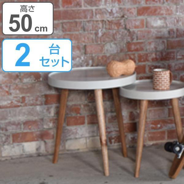 トレーテーブル 2台セット 高さ50cm サイドテーブル 木製 天然木 トレー テーブル 花台 ( トレイテーブル ソファサイド ソファテーブル ベッドサイド )