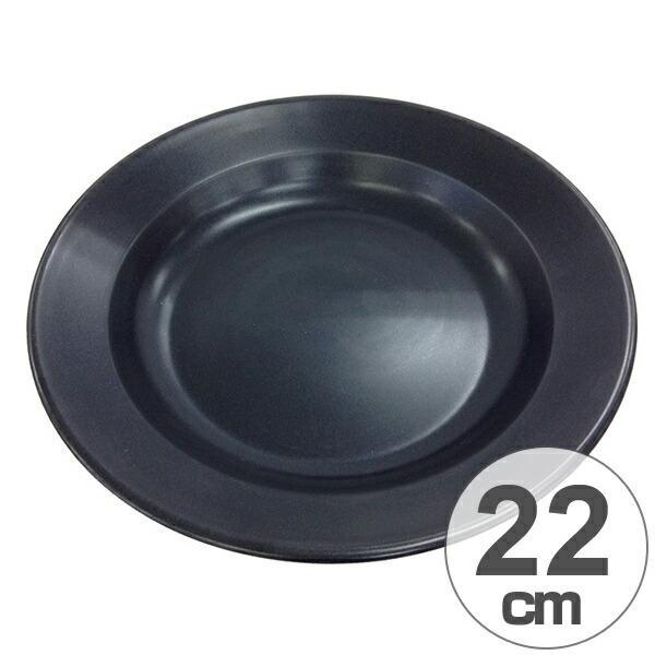 アウトドア用品 ブルーブラックコート 丸型 カレー皿 ふっ素樹脂加工 ( キャプテンスタッグ キャンプ用品 食器 )