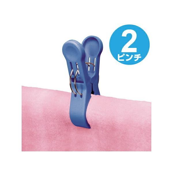 洗濯バサミ 厚物用ピンチ 2個入り ( 洗濯ばさみ 洗濯物干し )