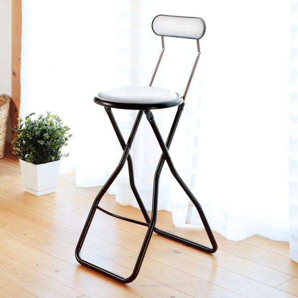 折りたたみ椅子キャプテンチェアハイタイプホワイト(折りたたみチェア椅子チェア)