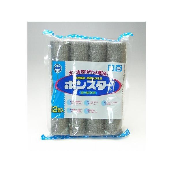 ロールパッド スチールウール 12個入( 掃除 キッチン スポンジ たわし コゲ落とし 台所 )