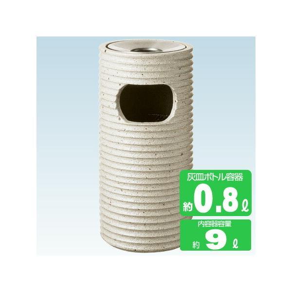 屋外用灰皿 スモークリン ポ−セライン VM-300 陶磁器 ( スタンド灰皿 業務用 山崎産業 )