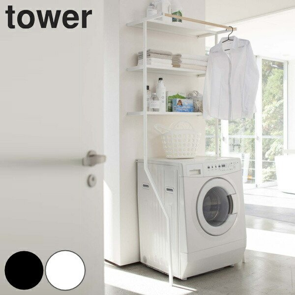 yahoo tower. Black Bedroom Furniture Sets. Home Design Ideas