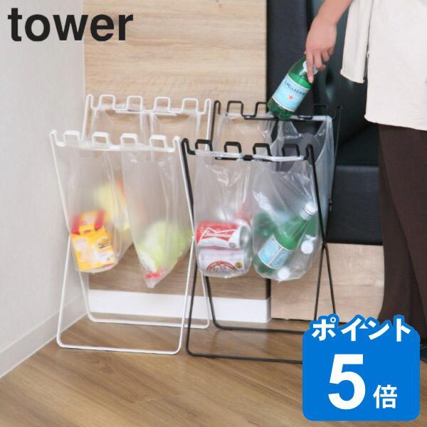 ゴミ 袋 スタンド 【楽天市場】ゴミ袋 スタンド 分別の通販