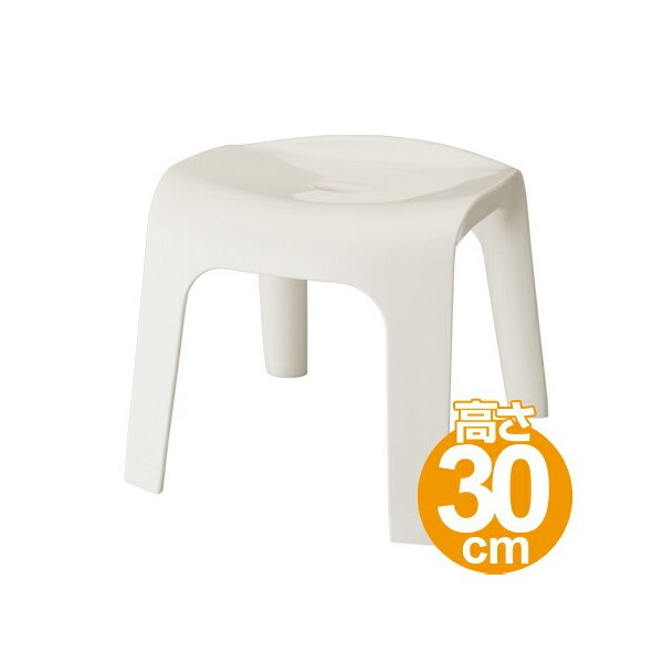 風呂イス シルフィ 風呂いす30 ( 風呂椅子 バスチェア )