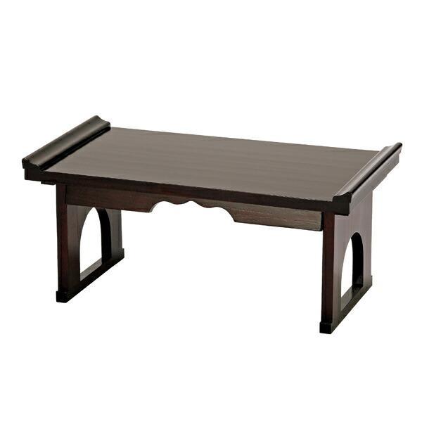 和風 木製折りたたみ机(折り畳み机 文机 経机 仏壇机 )