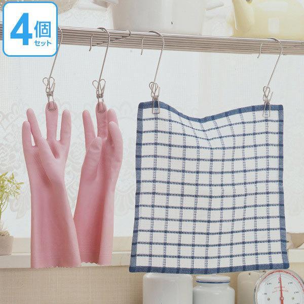 洗濯バサミ 洗濯ピンチ オールステンレス フック付ピンチ 4個組 ( ステンレスピンチ 洗濯ばさみ 洗濯物干し )