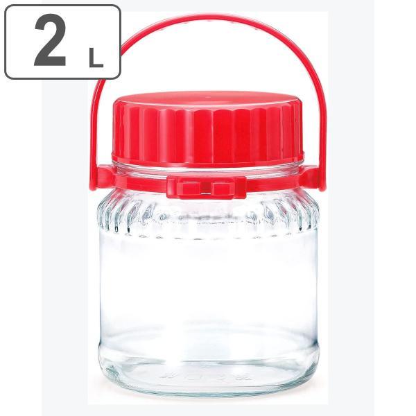 梅酒びん 保存容器 漬け上手 らっきょう 2L ガラス製 持ち手付き ( 長期保存果実酒びん ガラス製保存容器 果実酒びん )