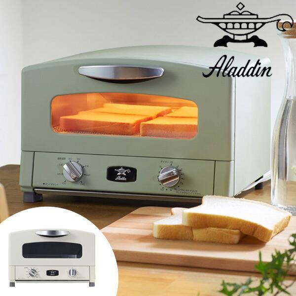 トースター アラジン グリル&トースター Aladdin ( ノンオイル調理 オーブントースター グリルパン 4枚焼き )