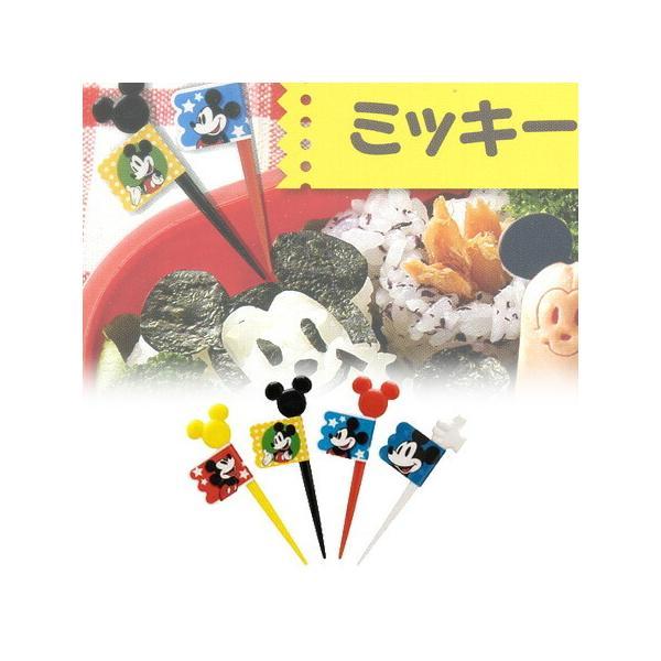 キャラクターランチピックスミッキーマウス12本入(簡単キャラ弁お弁当グッズ子供)