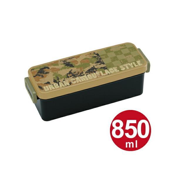 ■在庫限り・ なし■お弁当箱深型1段タイトランチボックス迷彩柄スリム850ml